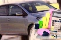 Подоходный налог при продаже машины