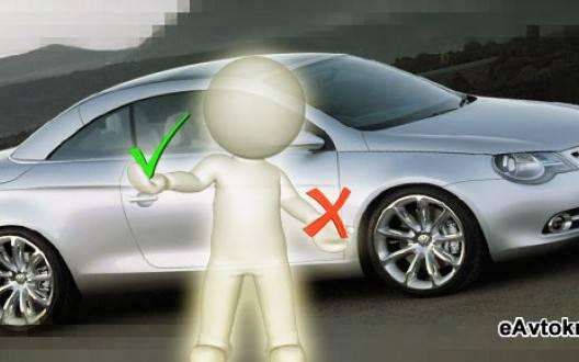 Официальная программа Минпромторга по утилизации автомобилей