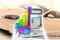 Как рассчитать ежемесячный платёж по кредиту на покупку автомобиля
