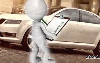 Калькулятор расчёта стоимости автомобиля, взятого в кредит