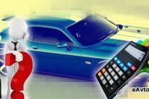 Как рассчитать страховой полис КАСКО на новый автомобиль?