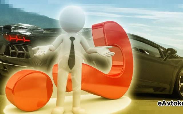 Особенности расторжения кредитного договора на авто после подписания с банком