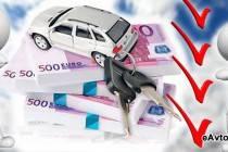 Решение купить подержанный автомобиль в кредит