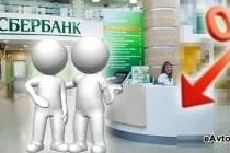 Реструктуризация кредита в Сбербанке: проблема заёмщика по автокредиту