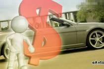 Что такое реструктуризация долга по кредиту на автомобиль?