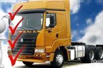 Грузовики с пробегом в кредит: выбор банка и грузового транспорта