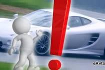 Самое выгодное предложение по покупке автомобиля в кредит