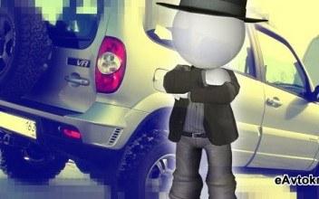«Шеви Нива» - автокредит на выгодных условиях