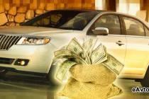 Какой налог при покупке авто необходимо заплатить?