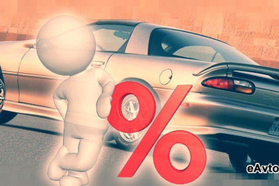 Как расторгнуть договор страхования жизни при автокредите