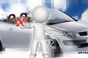 Какие риски ждут заёмщика по автокредиту