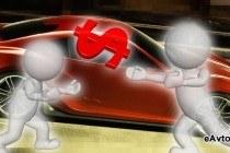 Как требовать возмещение ущерба при автостраховании