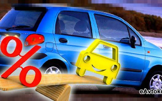 Покупка автомобиля в кредит на выгодных условиях в Кемерово