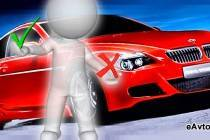 Новосибирск: выбор машины и условий по автокредиту