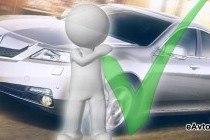 Условия оформления договора лизинга автомобиля