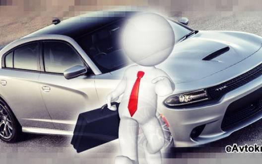 Договор купли-продажи автомобиля с автосалоном: условия расторжения