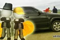Какая выгода при утилизации автомобиля ВАЗ и покупке нового?