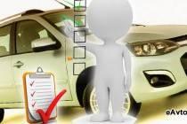 Какие бывают государственные программы автокредитования