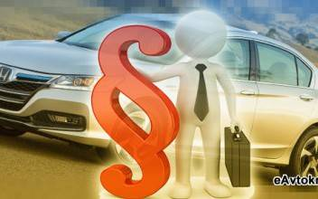 Незаконные банковские комиссии: как осуществить возврат после автокредита