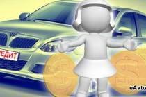 Китайский автомобиль в кредит – выбор бюджетного авто