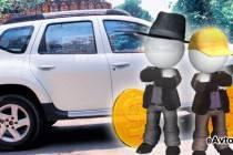 Покупка Renault Duster в кредит на выгодных условиях