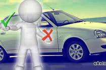 Наиболее выгодные условия по автокредиту в Екатеринбурге