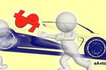 Кострома – выгодные условия автокредитования в банках