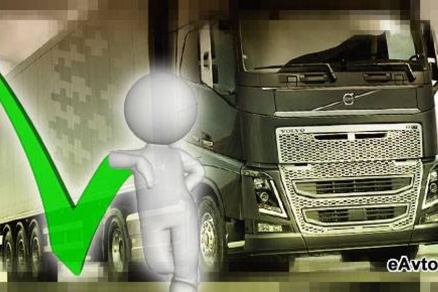 взять грузовое авто в кредит взять кредит 1000000 рублей на 10 лет