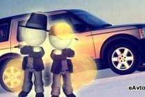 Авто с пробегом в Ростове-на-Дону: где взять выгодный займ