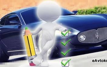 Что значит взять автомобиль в кредит под 0 процентов?