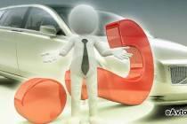 Где взять автомобиль в кредит без первоначального взноса в Перми?