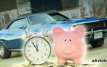 Как взять кредит на машину с плохой кредитной историей?