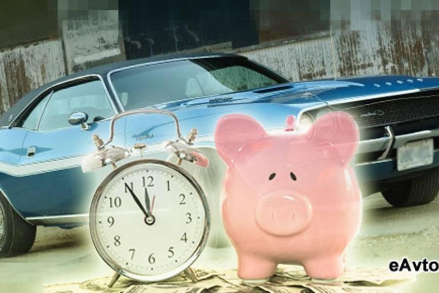 подать заявку на кредит в восточный экспресс банк онлайн заявка