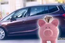 Авто для семьи: автокредит на Zafira
