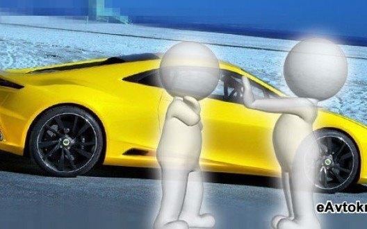 Закон о должниках по кредиту - как списать долги по автокредиту?