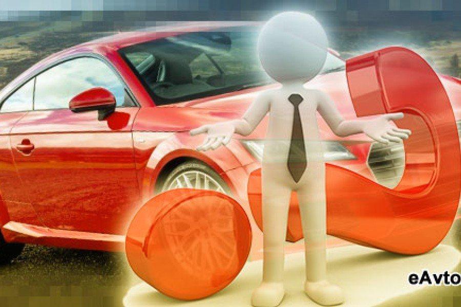 Забирают ли ПТС при оформлении автокредита: причины, следствия