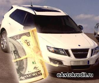 Налоги при покупке автомобиля