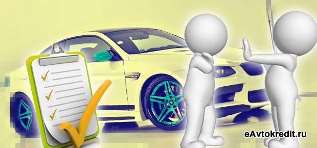 Некачественный автомобиль