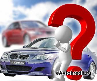 Несколько автомобилей - какой налог