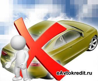 Обман в автокредитовании