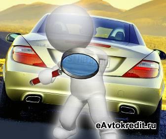 Обманы продавцов подержанных авто