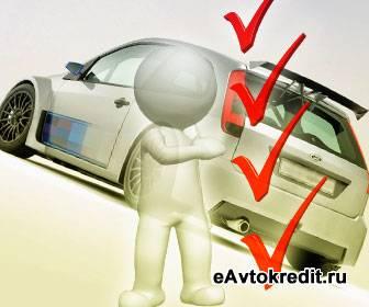 Обзор автокредитования Волгограда