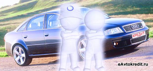 Оформить авто в кредит в Казани