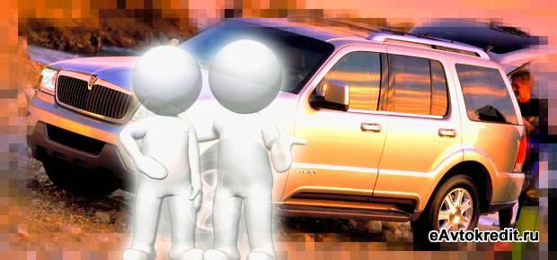 Онлайн заявка на автокредит в Самаре