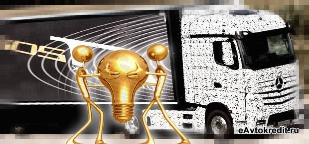 Особенности выбора б/у грузовика