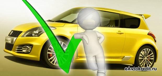 Передача автомобиля на ремонт по акту