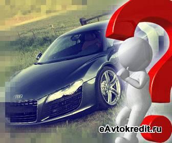 Плюсы и минусы покупки автомобиля в кредит: стоит ли брать автокредит на машину