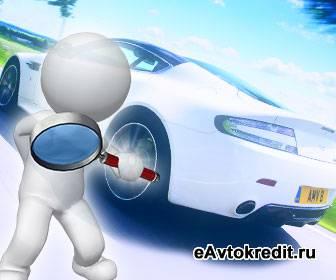 Плюсы покупки авто с пробегом