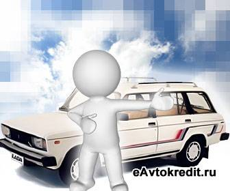 Поддержанный автомобиль