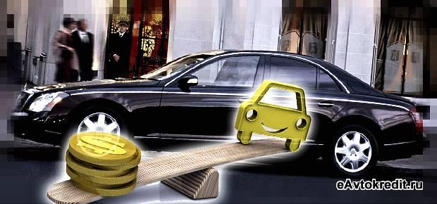 Подержанные автомобили в Германии
